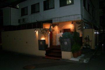 <p>A quiet corner of Tokyo</p>
