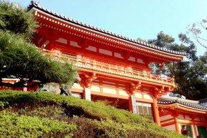 Santuário Yasaka, em Gion