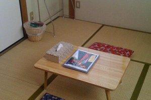 Pode ter um quarto assim por algumas horas de trabalho por dia