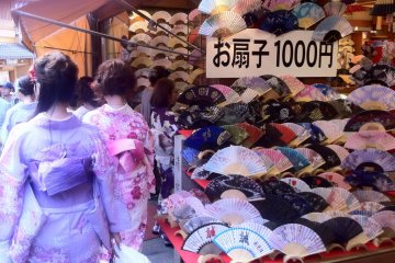 <p>Dress up in a kimono for free at J hoppers or go Maiko watching at Gion</p>