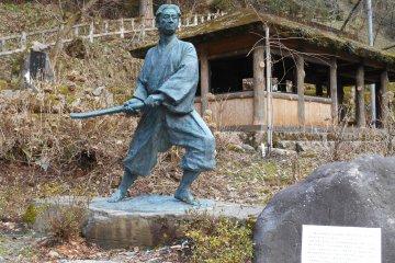 Fukui: Kojiro Falls