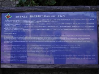 Sign explaining the history of Kashiragashima Church