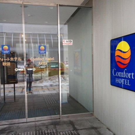 พักพิงที่ Comfort Hotel Akita