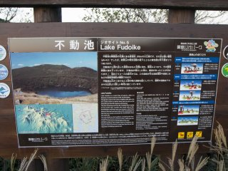 Learn about Kirishima-Kinkowan National Park's interesting geology in Chinese, Korean, Japanese, and English