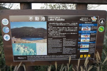 키리시마-킨코완 국립공원에 대해 알아보기 중국, 한국어, 일본어, 영어로 된 흥미로운 지질학