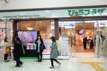 <p>JR Rail Ticket Office ที่แลกบัตรและจองตั๋วรถไฟ</p>