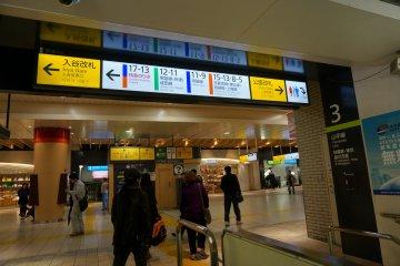 <p>เมื่อมีบัตรเบ่งเราสามารถทะลุสถานีไปออกสวน ueno โดยไม่ต้องเดินอ้อมสถานี หรูไหม</p>