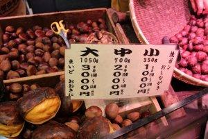 日持ちしないので大人二人くらいが食べるのなら「小¥1,000-」の量で十分だ