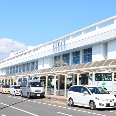 Kagoshima Airport Building