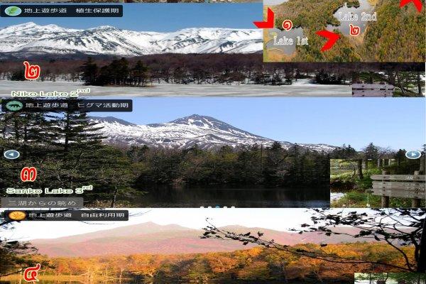 ทัศนียภาพในป่าอุทยานฌิเระโทะโคะ และทะเลสาบทั้งห้าทะเลในสี่ฤดูกาล (ฤดูหนาว ฤดูใบไม้ผลิ ฤดูร้อน ฤดูใบไม้เปลี่ยนสี) ในฤดูที่มีหิมะปกคุลมจะหาชมได้ค่อนข้างยากมากเพราะป่าปิด
