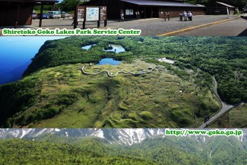 <p>ทัศนียภาพในมุมและทิศต่างๆ ของอุทยานแห่งชาติและทะเลสาบทั้งห้าฌิเระโทะโคะ (知床国立公園) มรดกโลกทางธรรมชาติ (World Natural Heritage)</p>