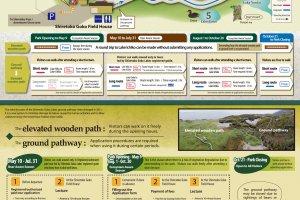 แผนที่เส้นทางเดินในอุทยานและทะเลสาบทั้งห้า ฌิเระโทะโคะ ช่วงเวลาเปิดและปิดป่า และอัตราค่าบริการ ข้อควรระวังในการเดินป่า ฤดูระวังหมีสีน้ำตาล และฤดูระวังระบบนิเวศน์ธรรมชาติ (มี๔ภาษา ญี่ปุ่น อังกฤษ จีน เกาหลี)