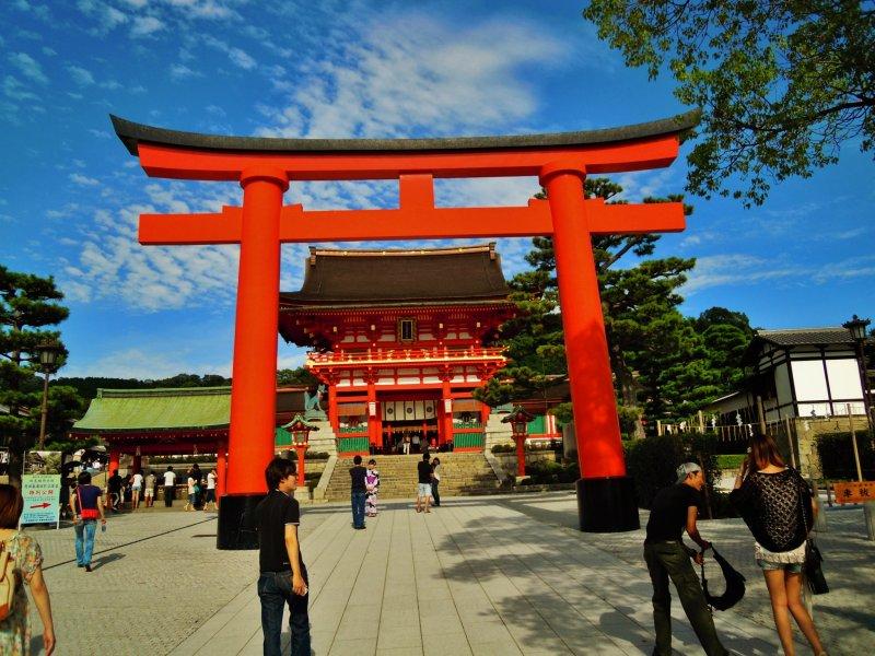 <p>The main entrance</p>