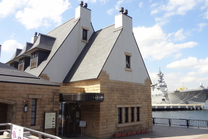 The Verny Commemorative Museum.