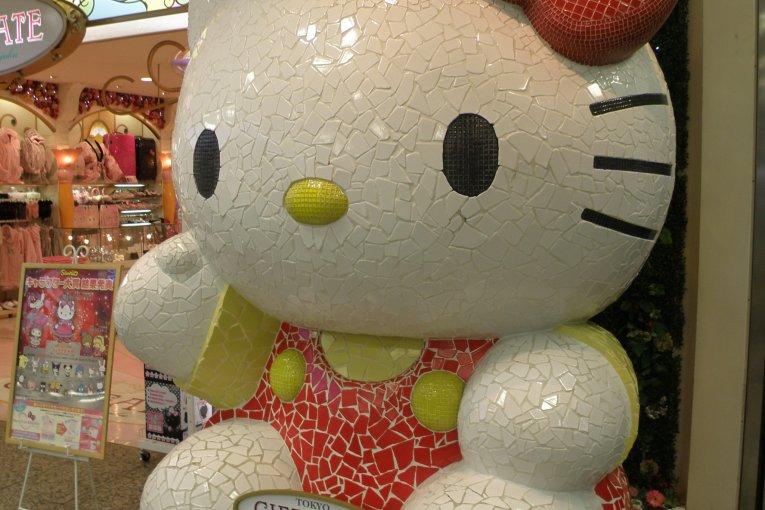 ซานริโอ Gift Gate ชินจูกุ