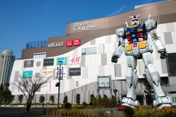 MEET THE GUNDAM