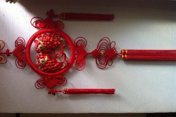 <p>Chinese decoration</p>
