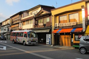 เมือง kinosaki