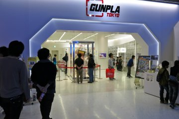 <p>Gunpla Tokyo, the biggest exhibition having 1,000 kinds of Gunpla&nbsp;models on display!</p>