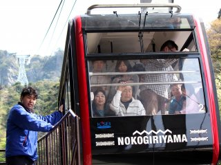The Nokogiriyama Ropeway is open daily from 9:00am - 5:00pm (weather permitting). Adults 500 yen one-way, 930 yen roundtrip; Children (ages 5-11) are half price.