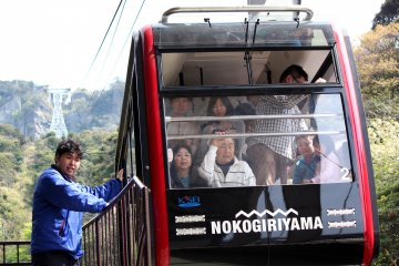 <p>The Nokogiriyama Ropeway is open daily from 9:00am - 5:00pm (weather permitting). Adults 500 yen one-way, 930 yen&nbsp;roundtrip; Children (ages 5-11) are half price.</p>