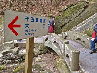 En route to the 1,500 stone figures of Tokai Arhats takes you across this cute footbridge.