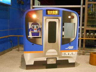 Miniture train displayed at Sendai Airport Station