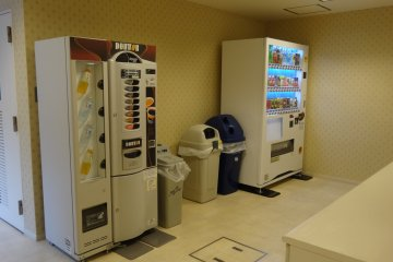 <p>Vending machines with hot or cold drinks</p>