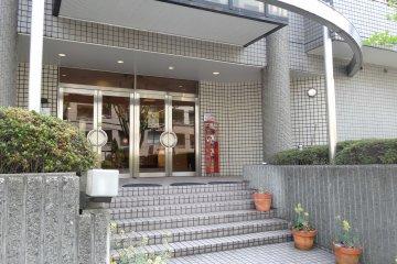 <p>The Comfort Tama Plaza entrance</p>
