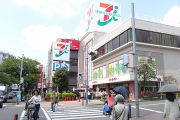<p>The budget department store &lsquo;Seven &amp; I Holdings&rsquo; that has so many yummy foods, good quality at good price.</p>