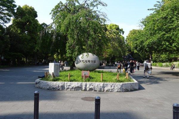 สวนอุเอะโนะสวนใหญ่ ใจกลางโตเกียว