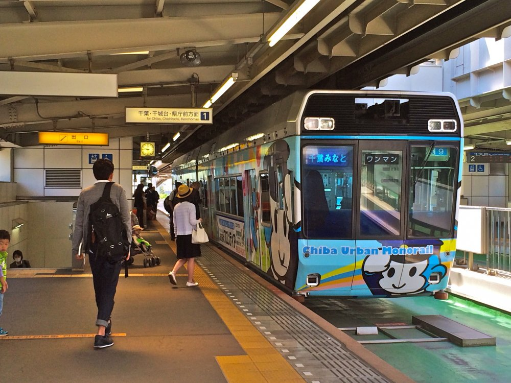 Children love to ride along on the Chiba Urban Monorail, especially when thiskawaii designed train picks them up. Discounted Children fares are a mere100-250yen one-way.