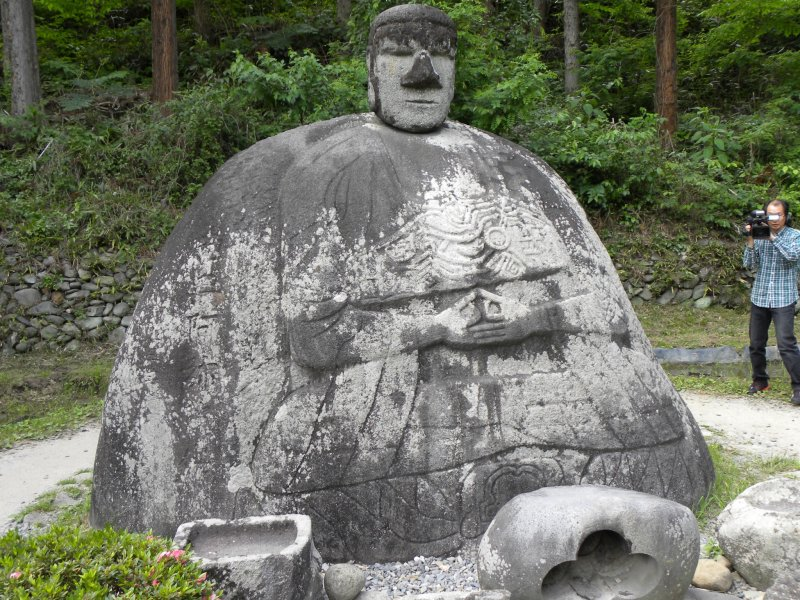 <p>This is the Manji stone statue of Buddha</p>