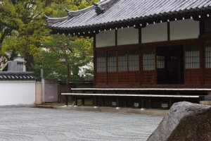 The stone garden at Joten-ji
