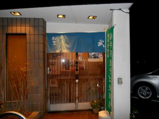Entrance of Japanese Kappo Cuisine, Take
