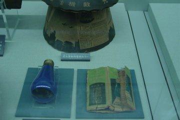 wartime artifacts
