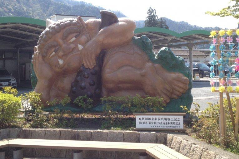 Kinugawa-Onsen Station
