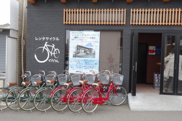 ร้านให้เช่าจักรยานอยู่ข้างๆสถานีรถไฟคามาคุระ