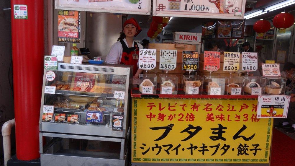 ร้านขายซาละเปาซึ่งมีอยู่หลายร้านมาก