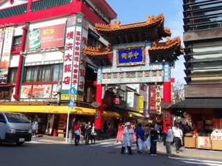 ประตูโยโกฮามา ไชน่าทาวน์ ซึ่งมีอยู่ 4 ประตู 4 มุม