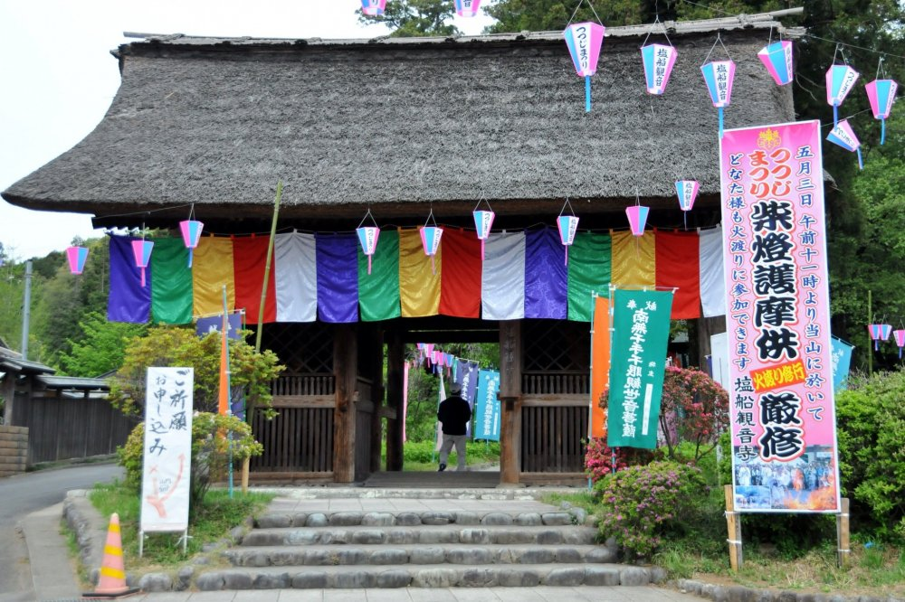 This is the front gate of the temple. During the festival the entrance fee is ¥300.