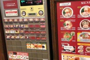 ด้านหน้าจะมีตู้กดบัตรราเมงที่เป็นญี่ปุ่นจ๋า ให้เราใช้ทักษะวิชาดูแต่รูป ภาษาไม่ต้อง รับรองได้กินของอร่อยๆแน่ครับ :)