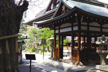 <p>Back view of Honno-ji Temple</p>