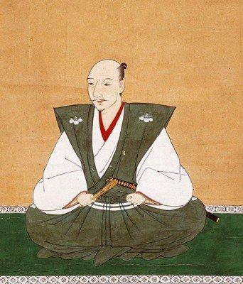 <p>Oda Nobunaga</p>