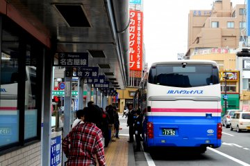 <p>Highway buses head for many places: Osaka, Kobe, Nagoya, Tokyo, etc.</p>