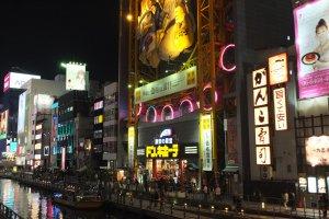 ด้านหน้าร้านสาขานัมบะโอซาก้า