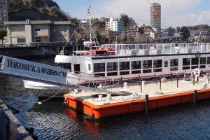 The cruise ship dock.