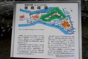 Map of Tokushima Castle Ruins...a huge place!