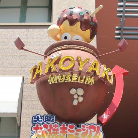 Bảo tàng Takoyaki của Universal City