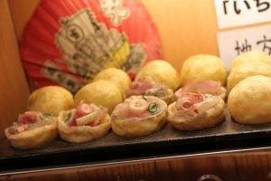 Do you know what's inside a Takoyaki?
